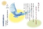 名演17年賀横.jpg